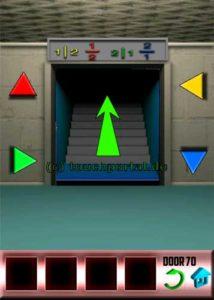 100 Doors Level 70 Lösung