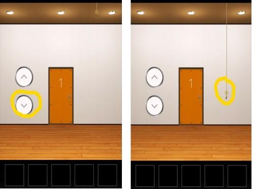 Doors 3 Screenshot Level 1
