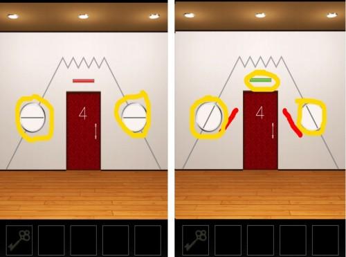 Doors 3 Screenshot Level 4