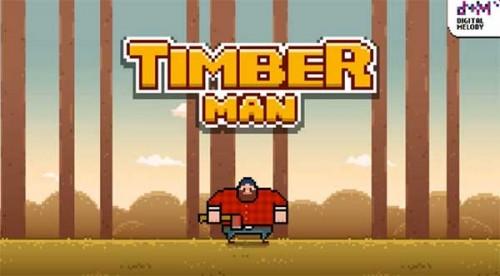 Timberman: Tipps zum neuen Rekord