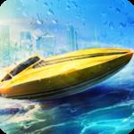 Driver Speedboat Paradise von Ubisoft